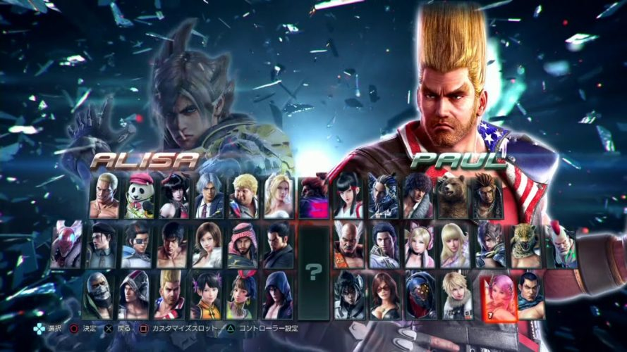 Is it genuine that you are looking for Tekken hack cheats free coins gems?